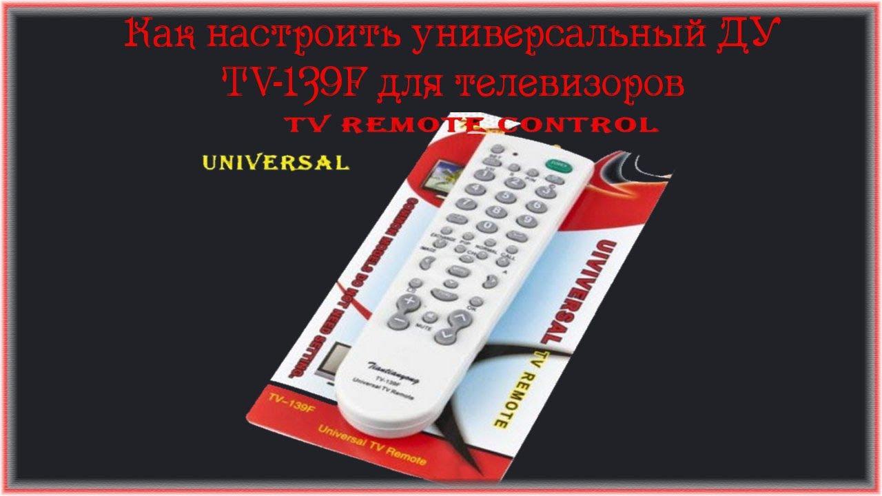 World Vision T62D обзор и настройка - YouTube