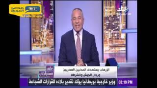 شاهد...أحمد موسى :