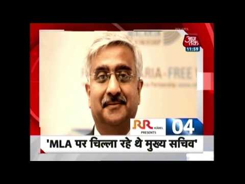 10 Minute 50 Khabrein | Delhi Chief Secretary Allegedly Assaulted At Kejriwal's Residence