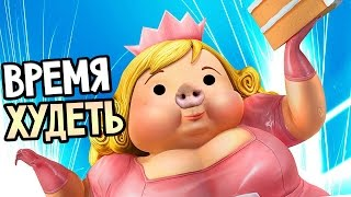 Fat Princess Adventures - ВРЕМЯ ХУДЕТЬ, СВИНЬЯ!