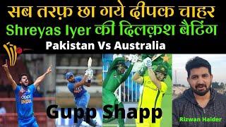 Deepak Chahar a star | Pant needs time | Babar , Asad make centuries in Pak Vs Aus A d/n Match