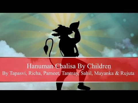 Shree Hanuman Chalisa By Small Childrens With Lyrics in English Text