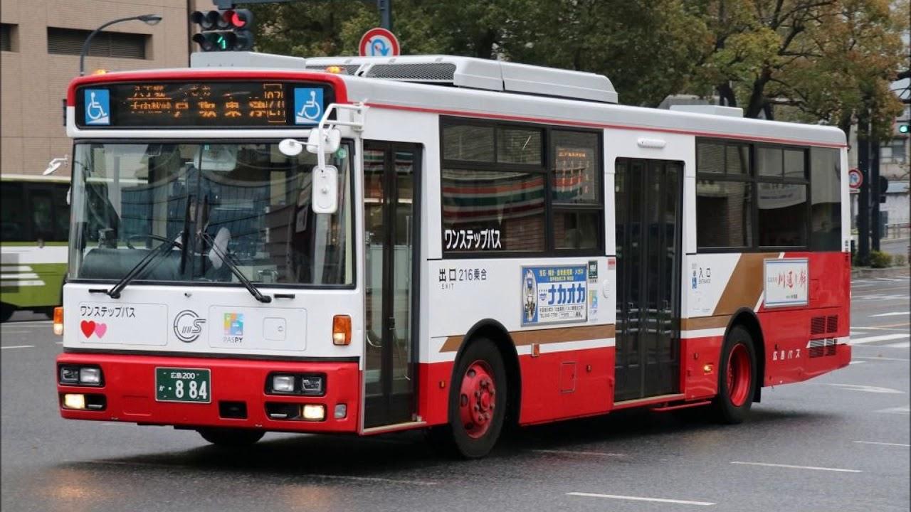 【爆走バス走行音】広島バス  日産ディーゼル  ADG-RA273MAN