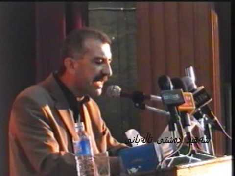 Kori Chlai Mataminy Shahid Dashti Talabani - ( Wta...
