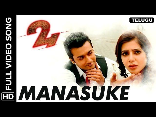 Manasuke Full Video Song | 24 Telugu Movie