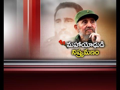 Profile Story of Cuba Legend Fidel Castro Dies Aged 90