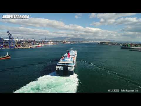 NISSOS RODOS - Ro-Ro/Passenger Ship IMO: 8704406  ( AERIAL DRONE VIDEO )