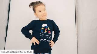 Pasadena Moda коллекция январь 2020год. Детская одежда оптом