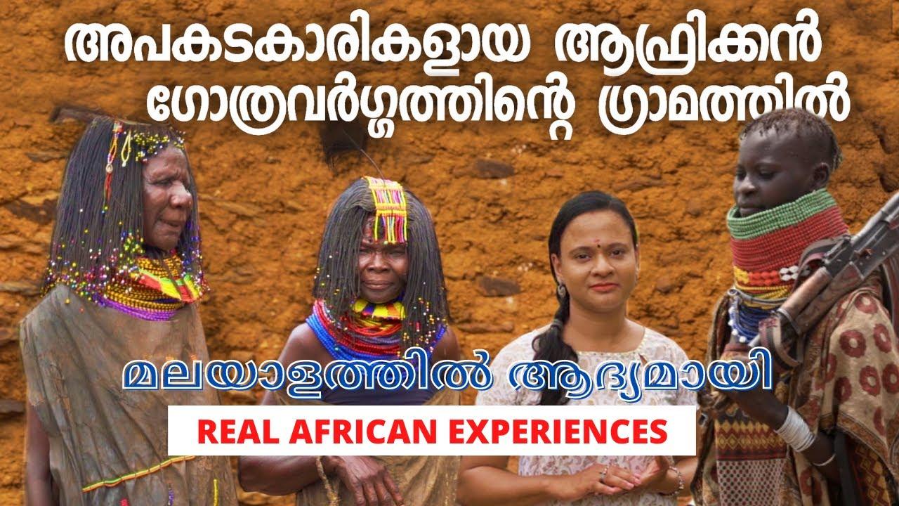 TURKANA VILLAGE VISIT   Africa Malayalam Travel Vlog  