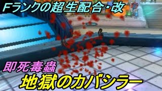 ドラクエジョーカー3プロフェッショナル 即死連続×6+1 AI6回行動 地獄のカバシラー kazuboのゲーム実況
