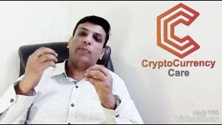What is Crypto Currency in Hindi by CryptoCurrencyCare CCC  By Kartike Kanwar