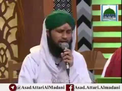 Tere Qadmoum Main Ana Mera Kaam Tha ~Qari Asad Attari Al Madani~ 2017