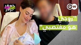 """""""زوجي هو مغتصبي""""، الفاشينيستا الكويتية روان بن حسين ترد على متابعيها!"""