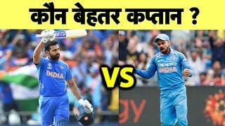 Download Rohit vs Virat: क्या कहते हैं आंकड़े, कौन हैं बेहतर कप्तान ? | Sports Tak Mp3 and Videos