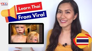 Learn Thai From Viral [Ep.1] | 6-Year-Old Saves His Sister From Dog (Listening Test & Learn Vocab)