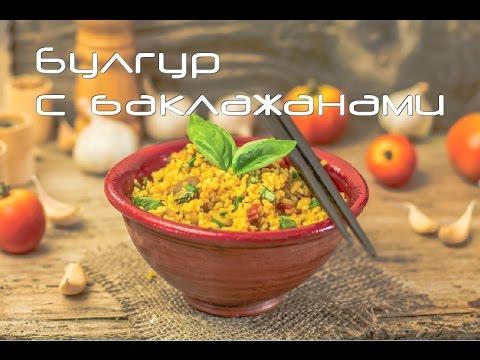 Вегетарианские рецепты с фото, блюда вегетарианской кухни.