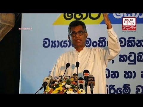 Champika talks about Jaffna Un. Student's request to Tamil politicians