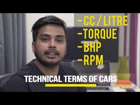 CC/Litre, Torque, BHP, RPM kya hai?? Know the Differences!