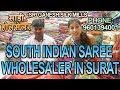 South Indian Saree Wholesaler in Surat, Listen His Advise || Saree Phone 9601394001