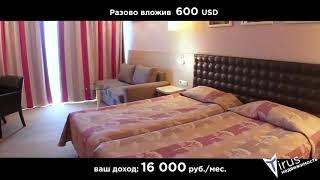 Смотреть видео Как получить недвижимость в Москве за 600$ Tirus недвижимость 1 онлайн