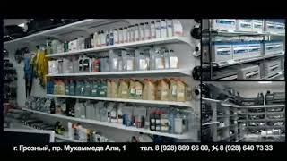 Мустанг Грозный (автозапчасти для иномарок)(, 2017-12-30T18:46:24.000Z)