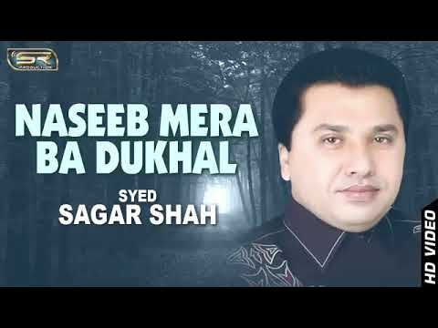 NEW ALBUM 2018 2019 SYED SAGAR SHAH VOL 11 21