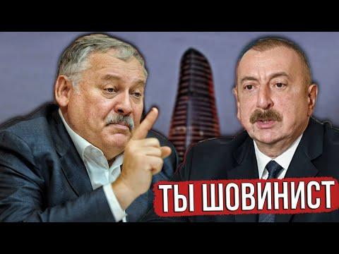 Жесткий ответ Затулина Алиеву: Озеро Севан, Зангезур и Ереван - это исконно Армянские земли