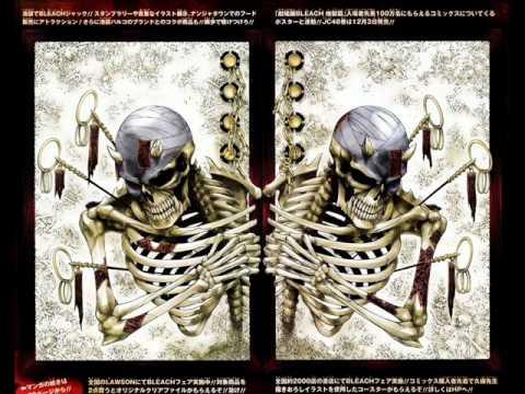 Bleach OST Jigoku Hen #10 Snakes of despair