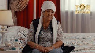 Сержанәлі Әлібек - Ана