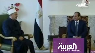مصر.. أزمة بين الرئاسة والأزهر حول الطلاق الشفهي