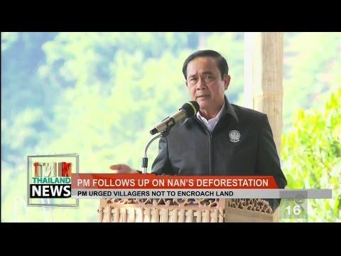 TNN Thailand News : PM Follows Up On Nan's Deforestation