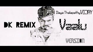 Vaalu Trailer _ Ilaya thalapathy Vijay Version - SS Thaman _ Vijay Chandar_HD