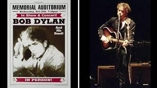 Bob Dylan - Sugar Baby (Sacramento 2001)