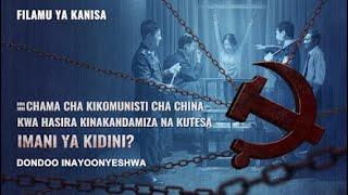 """""""Utamu katika Shida"""" (II): Kwa Nini Chama cha Kikomunisti cha China Kwa Hasira Kinakandamiza na Kutesa Imani ya Kidini?"""