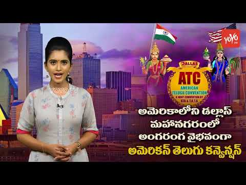 All Set For American Telugu Convention at Irving Convention Center in Dallas | YOYO TV Channel