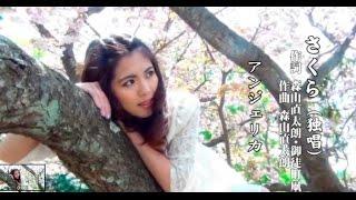 (iTunes)https://itunes.apple.com/jp/album/zha... アーティスト アン...