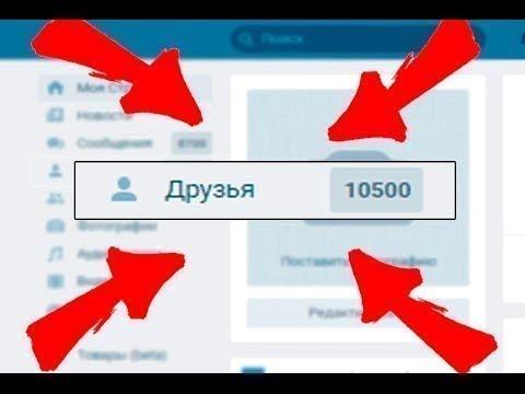 Накрутка VK,Youtube,Instagram   БЕСПЛАТНАЯ накрутка подписчиков, лайков, просмотров