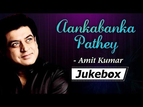 Bengali Modern Songs by Amit Kumar - Aankabanka Pathey - Hit Bengali Songs