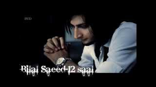 Watch Bilal Saeed Ku Ku feat Dr Zeus  Young Fateh video