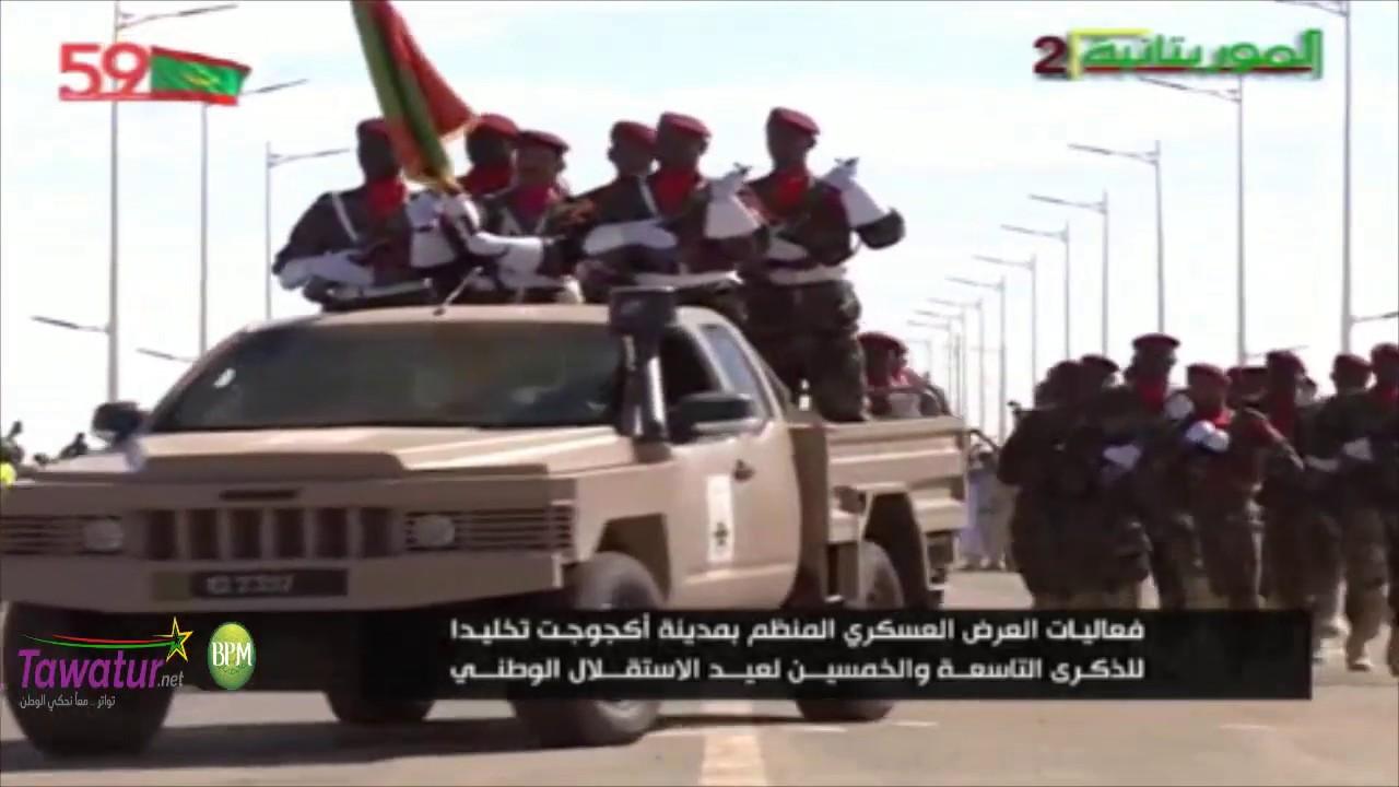 مشاركة كتيبة الصاعقة و المظليين - فعاليات العرض العسكري - ذكرى 59 عيد الاستقلال بمدينة اكجوجت