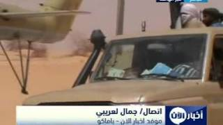 لعريبي : انحسار نشاط الجماعات المتشددة في مالي