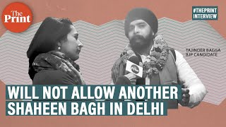 Will not allow another Shaheen Bagh in Delhi: Tajinder Bagga