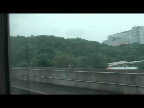 Taiwan High Speed Rail Journey: Taipei Main Station to Kaohsiung Zuoying