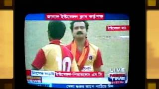 SCDD 109 East Bengal Theme Song