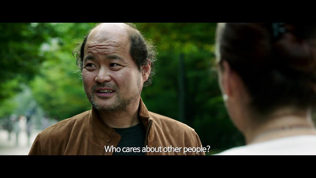 THE WITNESS 《목격자》 Trailer (2018 SDAFF)