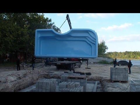 Пластиковый Бассейн для Дачи. Строительство бассейна ч.1