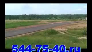 видео продажа земельных участков в московской