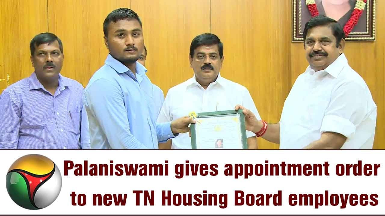 cm palaniswami gives appointment order to new tamil nadu housing