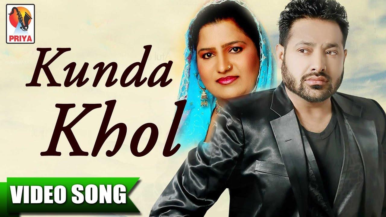 Kunda Khol(OFFICIAL VIDEO) | Veer Davinder & Sudesh Kumari | Superhit  Punjabi Songs | Priya Audio