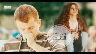 Андрей и Аня ~ Ольга~
